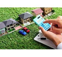 Независимая оценка стоимости имущества - Услуги по недвижимости в Севастополе