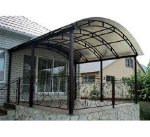 Металлоизделия любой сложности - Металлические конструкции в Севастополе