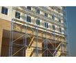 Сдам в аренду леса строительные, опалубку в Севастополе, фото — «Реклама Севастополя»