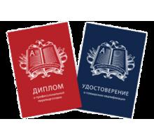 Фармация. Повышение квалификации/Переподготовка. Дистанционно - Курсы учебные в Симферополе