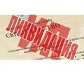 Закрытие ИП в Крыму - - Юридические услуги в Симферополе