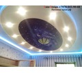 Звездное небо на потолке комплект 200шт - Натяжные потолки в Симферополе