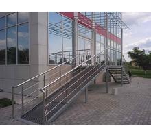 Перила и поручни из нержавеющей стали - Металлические конструкции в Ялте