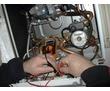 ремонт газовых котлов,колонок бойлеров, фото — «Реклама Евпатории»