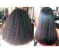 Курсы Кератиновое выпрямление волос в Евпатории - Курсы учебные в Евпатории