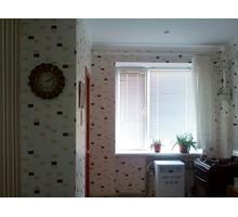 Продам 2-комнатную квартиру в с. Табачное Бахчисарайского района. - Квартиры в Бахчисарае