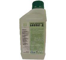 Дезинфицирующее средство, устраняющее запах от животных - Продажа в Симферополе