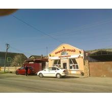Продам магазин+дом с.Красный Мак Бахчисарайского района - Продам в Бахчисарае