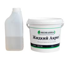 Жидкий акрил для реставрации ванн в Крыму - Лакокрасочная продукция в Крыму