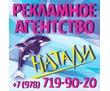 Буквы объёмные световые и не световые, фото — «Реклама Севастополя»