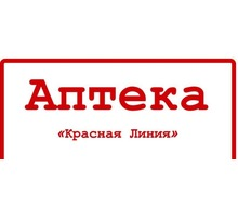 В АПТЕКУ требуется провизор/фармацевт! - Медицина, фармацевтика в Севастополе
