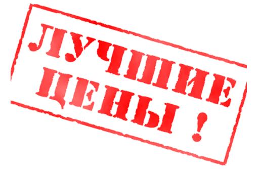 Вывоз травы и сухих веток,строймусора, хлама.Переезды.Услуги грузчиков.НЕДОРОГО ГРУЗОПЕРЕВОЗКИ!!! - Грузовые перевозки в Севастополе