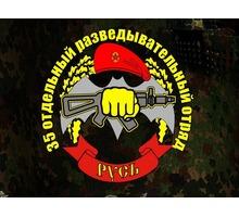 Военная служба по контракту в Росгвардии (войсковая часть 6922) - Государственная служба в Симферополе