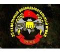 Военная служба по контракту в Росгвардии (войсковая часть 6922) - Государственная служба в Крыму