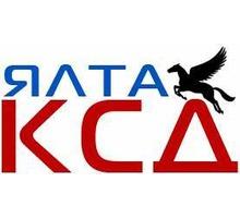Доставка из Ялты в Москву и другие города России и мира - Грузовые перевозки в Ялте