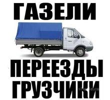 Вывоз ВЕТОК,ТРАВЫ,КОЛЮЧЕК.Услуги ГРУЗЧИКОВ.ГРУЗОПЕРЕВОЗКИ.ПЕРЕЕЗДЫ.ДОСТАВКА.Вывоз СТРОЙМУСОРА,ХЛАМА. - Вывоз мусора в Севастополе