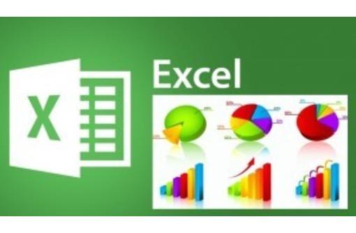 Компьютер. Обучение. Excel 2010-2016 до профи уровня. - Курсы учебные в Севастополе