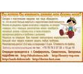 Ринопластика - Нет - комплексам и проблемам с дыханием, Да - красоте и здоровью! - Медицинские услуги в Крыму