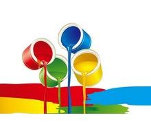 Рекламные услуги по Крыму. Недорого! - Реклама, дизайн, web, seo в Симферополе