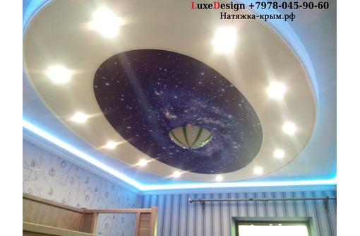 Эко натяжные потолки LuxeDESIGN - Натяжные потолки в Алуште