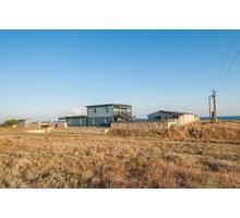 Продам жилой комплекс в первой линии от Черного моря на полуострове Тарханкут - Дома в Черноморском