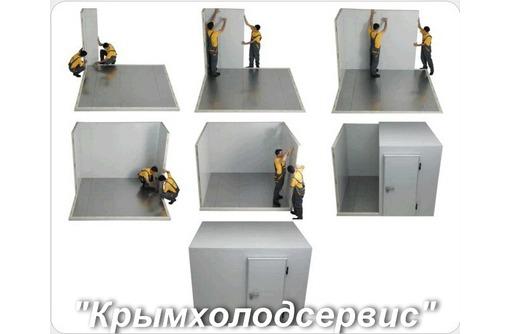 Камеры холодильные сборно-разборные с установкой и доставкой в Крыму. - Продажа в Феодосии