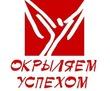 Тренинг «ПСИХОТЕХНИКИ  ПРОДАЖИ ТУРИСТИЧЕСКИХ  УСЛУГ», фото — «Реклама Севастополя»