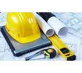 Строительные работы качественно и доступно - Строительные работы в Красногвардейском