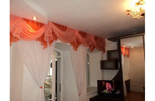 Просторный номер в частном доме., фото — «Реклама Алупки»