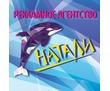 Дизайнер наружной рекламы, фото — «Реклама Севастополя»