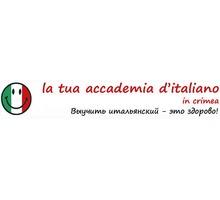 Твоя академия итальянского: выучить итальянский - это здорово! - Репетиторство в Севастополе