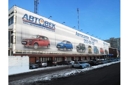 Изготовление рекламы Крым, фото — «Реклама Севастополя»