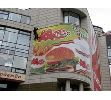 Широкоформатная печать за 24 часа ! - Реклама, дизайн, web, seo в Севастополе