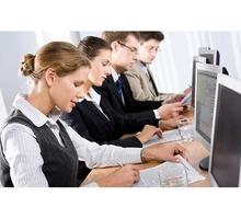 Бизнес-Академия предлагает Курсы операторов 1С, 18ч. - Курсы учебные в Севастополе