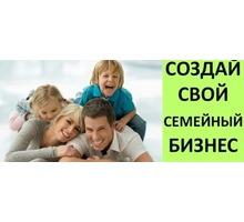 Многоуровневый краудинвестинг - Семинары, тренинги в Севастополе