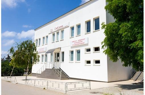 """Медицинский центр """"СевКлиник""""- доступная качественная медицинская помощь. - Медицинские услуги в Севастополе"""