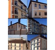 Строительство частных домов. Фундаменты и бетонные работы. Фасады и отделка. - Строительные работы в Севастополе