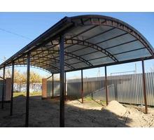 Навесы теневые.Поликарбонат и металлочерепица - Металлические конструкции в Севастополе