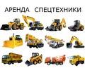 Услуги погрузчика, земляные работы, благоустройство - Инструменты, стройтехника в Керчи