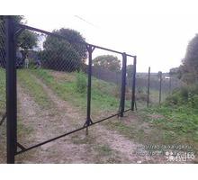 Ворота из сетки рабицы с доставкой - Заборы, ворота в Армянске