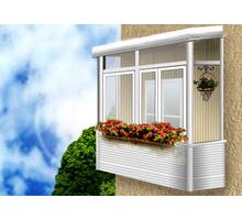 БАЛКОНЫ, ОКНА ОТ ПРОИЗВОДИТЕЛЯ - Балконы и лоджии в Севастополе