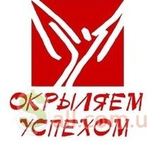 Обучение менеджеров по продажам в Крыму. - Семинары, тренинги в Севастополе