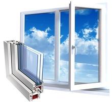 Качественные окна из металлопластика по приемлемым ценам - Окна в Алупке