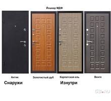 """Входная дверь """"Йошкар"""" металлическая - Входные двери в Симферополе"""