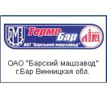 Продажа и ремонт котлов в Симферополе – ИП Рыбка Алексей Сергеевич - Газ, отопление в Крыму