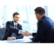 Тренинги, мастер-классы, семинары в Крыму  для менеджеров по продажам и торговых представителей. - Семинары, тренинги в Севастополе