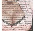 Вернуть красоту груди легко и безопасно! Крым, Симферополь, Севастополь - Медицинские услуги в Симферополе