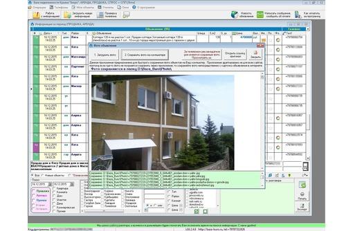 База недвижимости Феодосии для риэлтора - Услуги по недвижимости в Феодосии