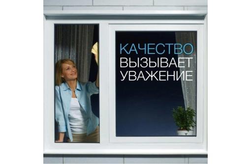 ОКНА металлопластиковые от завода - Окна в Севастополе