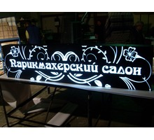 """Изготовление рекламы Ра """"ОКЕЙ"""" - Реклама, дизайн, web, seo в Севастополе"""